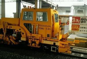 ◆ コーヒーブレイク 保守車両の窓 宮代町(埼玉)