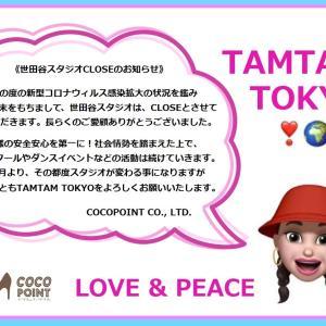 TAMTAM TOKYOよりお知らせ