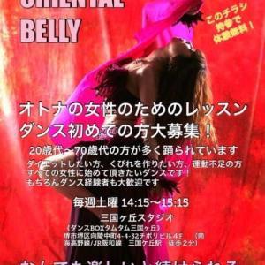 SHION  ORIENTAL BELLY@三国ヶ丘タムタム