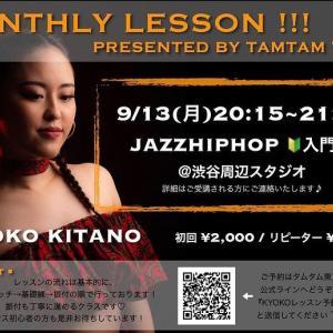from  .TAMTAM TOKYO