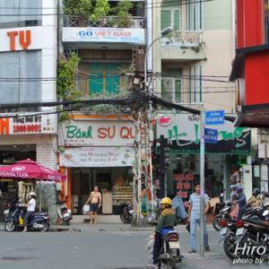 ホーチミン★Banh SU QUE ビジュアルが最高に可愛いベトナム風シュークリーム