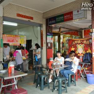 高雄★櫻花早餐店 もっちり美味しいニラ入り蛋餅