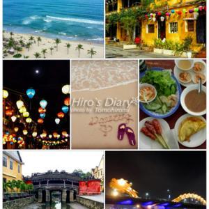 2017-2018 年末年始 ベトナム中部の旅 -INDEX-