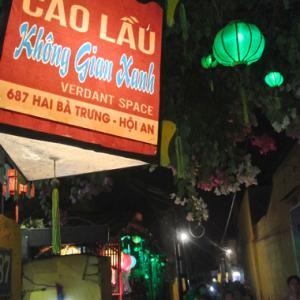ホイアン★Cong Caphe 川沿いのカフェで大好きなココナッツコーヒー