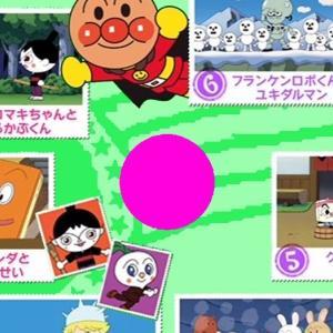 アンパンマンテレビシリーズ自作DVDラベル、2015.5