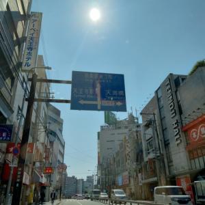 大阪は夏到来