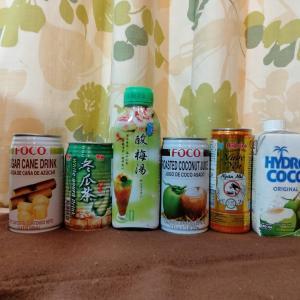 東南アジアの珍しい飲み物