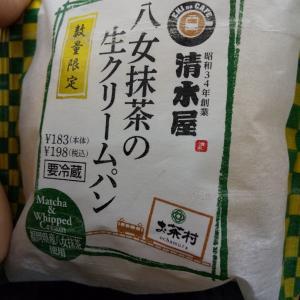 クリームパンを買ってみた