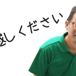 繊研新聞に掲載_セルロースラメ糸