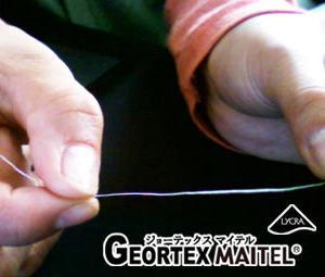 GEORTEX MAITEL ジョーテックスマイテル