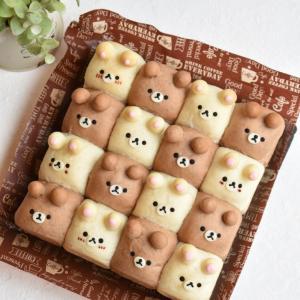 【プレオープン第2弾】2色のくまさん達のちぎりパン