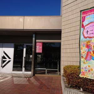舞台「十二夜」佐倉市民音楽ホール公演は大盛況でした