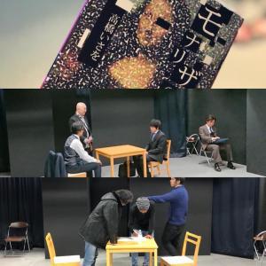 今週末は舞台『モナリザの左目』(脚本:高橋いさを)飛野悟志プロデュース公演です
