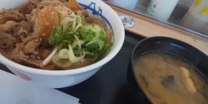 松屋 おろしポン酢牛めし