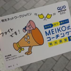 クオカード 500円でお菓子を買う
