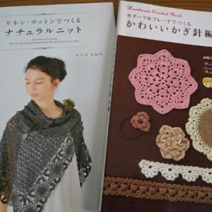 古本屋でツボな編み物本2冊♪
