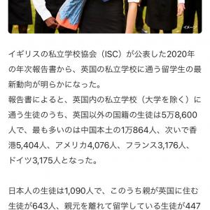 イギリスボーディングスクールに通う日本人の人数と学校のコロナ対策