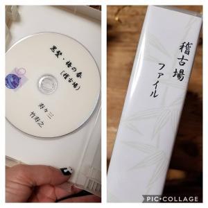 記録DVD