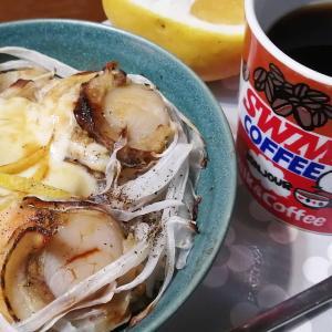 #おうちごはん #サバ缶とプチトマトのドリア #肉厚帆立ドリア #今日は麦茶の日