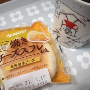 """【ヤマザキ 焼きチーズスフレ】&ネイテッドコーヒー"""""""