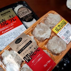 《ジャパンミート購入品》レンチンOKな化学調味料無添加 肉焼売