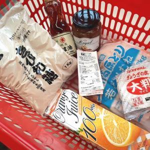 《 業務スーパー購入品 》#上州高原どり 若鳥むね #アップルシナモンジャム #きび和糖 etc