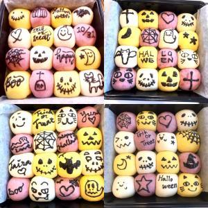 募集☆彡メイプルさつま芋クリーム入り☆彡ハロウィンのカラフルちぎりパン