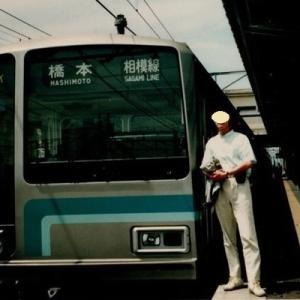 電車になった相模線
