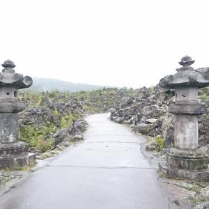 軽井沢星野温泉トンボの湯