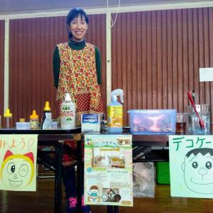 新山小学校のバザー。