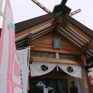 御朱印集め・札幌村神社