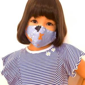 子供用の布マスクを300円に値下げ販売!&綿生地の紅型マスク&消臭効果のある月桃水販売中!