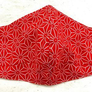 レッド &ブラウンカラー風呂敷和柄の布マスク入荷&綿生地の紅型マスク&消臭効果のある月桃水販売中!