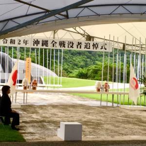 このあと沖縄全戦没者追悼式が始まります!
