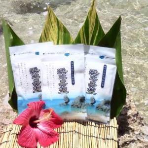 明日開催!パワースポット浜比嘉島の天然塩を販売@第2回ゴーマハウス文化祭!