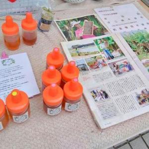 海音の森の自然養蜂非加熱 蜂蜜を販売@第1回ゴーマハウス文化祭!