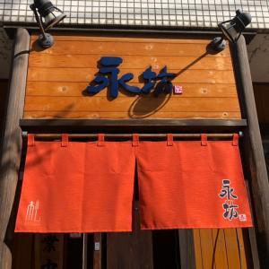 円山でラーメン