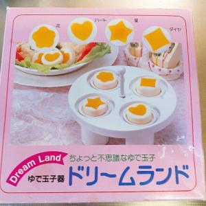 不思議なゆで卵マシーン(仮)