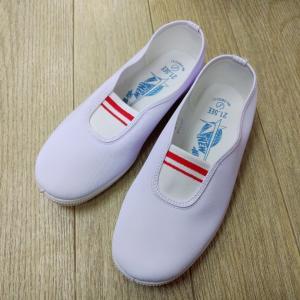 レトロな靴とラジオ体操。