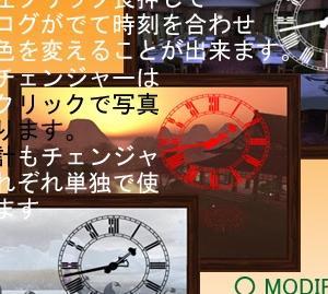 「フォトチェンジャー付き壁掛けアナログ時計」を新発売