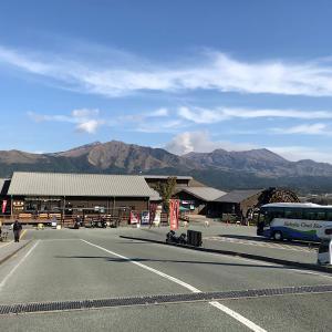 熊本2日目 南阿蘇山へ