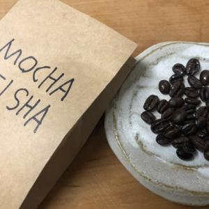 世界一高い珈琲豆と栗のパウンドケーキ