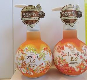 beee8(ビーイーエイト) モイストシャイン シャンプー1.0/トリートメント2.0