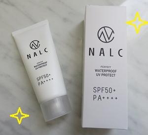 日焼け止め【NALC (ナルク)】のジェルがおすすめ‼
