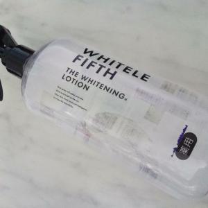 たっぷり使える化粧水!WHITELE(ホワイトル) ホワイトルフィフス