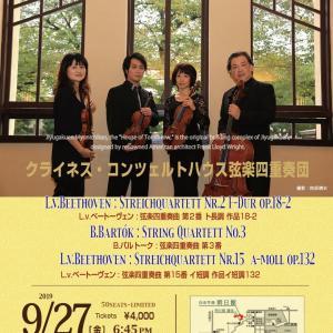 9/27☆ご案内