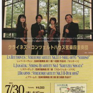 7/30☆ご案内