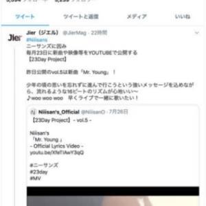 7/28 Jier(ジエル)のTwitter写真は~