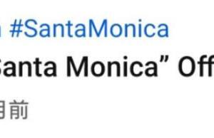 G-EGG Bteam「Santa Monica」再生回数が100万回越えましたよ‼️