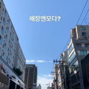 9/18 ソニのインスタストーリーズ写真は~